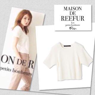 メゾンドリーファー(Maison de Reefur)の❤︎メゾンドリーファー コンパクト 半袖ニット❤︎(カットソー(半袖/袖なし))
