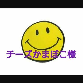 チーズかまぼこ様★YOKO FUCHIGAMI(お笑い芸人)