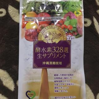 酵水素328選 生サプリメント(ダイエット食品)