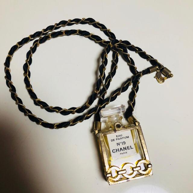 08040a26adbd CHANEL(シャネル)のシャネル 香水ネックレス レディースのアクセサリー(ネックレス)の商品