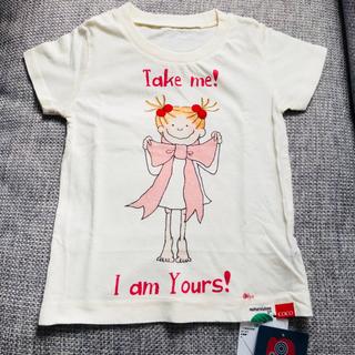 7a1f1c3150 Natural Boo - cocoちゃん Tシャツ 新品未使用の通販 by ぷーさん's shop ナチュラルブーならラクマ