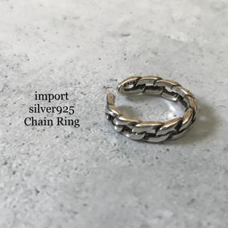 インポート◆silver925 チェーンリング 喜平チェーン(リング(指輪))