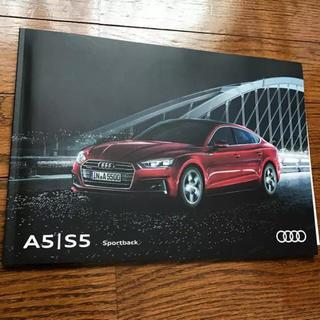 アウディ(AUDI)のアウディ A5 S5 カタログ(カタログ/マニュアル)