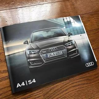 アウディ(AUDI)のアウディ A4 S4 カタログ(カタログ/マニュアル)