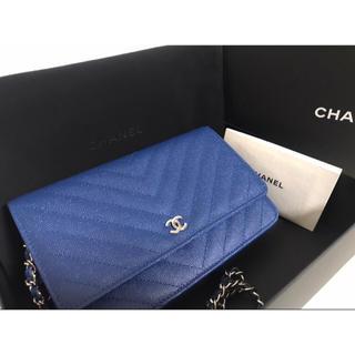 シャネル(CHANEL)のCHANELキャビアスキンウォレットチェーン ネイビー(財布)