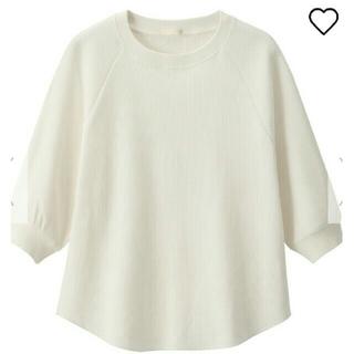 ジーユー(GU)のGU ワッフルラグランスリーブTシャツ[五分袖](Tシャツ(長袖/七分))