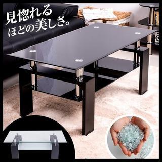 センターテーブル ガラス ローテーブル(ローテーブル)