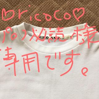 ニコアンド(niko and...)のnico and…★シャツ★トップス★ビックシルエット★カットソー★(シャツ/ブラウス(長袖/七分))