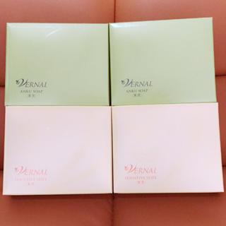 ヴァーナル(VERNAL)の【ココたん様専用】ヴァーナル 石鹸 110g 各2個セット【合計4個】(洗顔料)