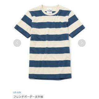 ジュンクラブ(JUNCLUB)のLE JUN フレンチTシャツ(Tシャツ(半袖/袖なし))