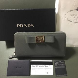 プラダ(PRADA)のPRADA プラダ 長財布 財布 グレー レザー リボン 新品 同様 美品 (財布)