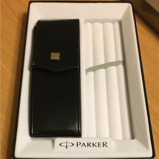 パーカー(Parker)の箱なし パーカー ペンケース(ペンケース/筆箱)