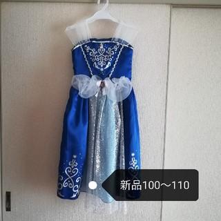 densone様専用★プリンセスドレス☆シンデレラ☆コスプレ A 1(ドレス/フォーマル)