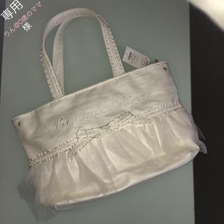 リズリサ(LIZ LISA)のLIZ LISA リボンフリルトート バッグ♡(トートバッグ)