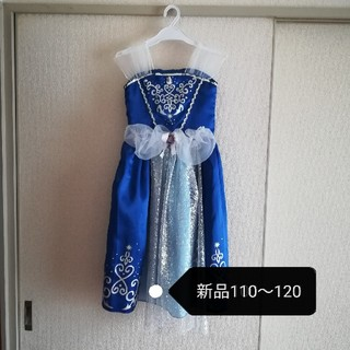 プリンセスドレス☆シンデレラ☆コスプレ A 2(ドレス/フォーマル)