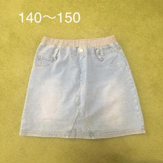 ジーユー(GU)のデニムスカート♡140~150(スカート)