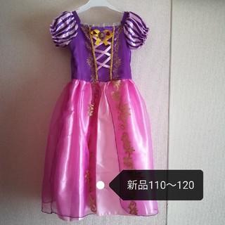 ★ec 様 専用★ラプンツェル ドレス☆プリンセスドレス☆コスプレ C2☆(ドレス/フォーマル)
