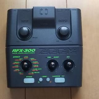 ズーム(Zoom)のZOOM RFX-300 マルチエフェクター(エフェクター)