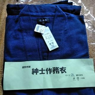紳士作務衣 2Lサイズ(着物)