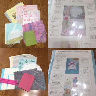 フェリシモ(FELISSIMO)のフェリシモ コラージュ レターセット☆2袋まとめ売り☆(カード/レター/ラッピング)