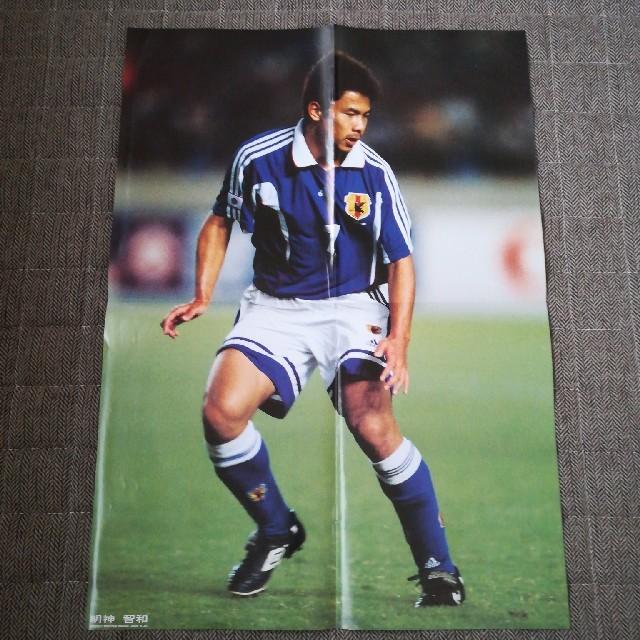 西澤明訓 明神智和 ポスター スポーツ/アウトドアのサッカー/フットサル(記念品/関連グッズ)の商品写真