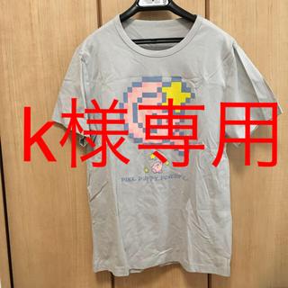バンプレスト(BANPRESTO)の星のカービィ☆一番くじC賞Tシャツ メンズM(Tシャツ/カットソー(半袖/袖なし))