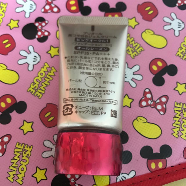 PRIOR(プリオール)のプリオール ファンデーション ピンクオークル コスメ/美容のベースメイク/化粧品(ファンデーション)の商品写真