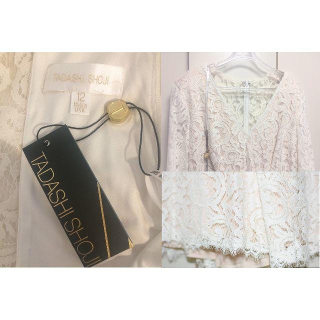 TADASHI SHOJI(タダシショウジ)の【新品タグ付】Tadashi shojiドレス  2018ss 17号 レディースのフォーマル/ドレス(ウェディングドレス)の商品写真
