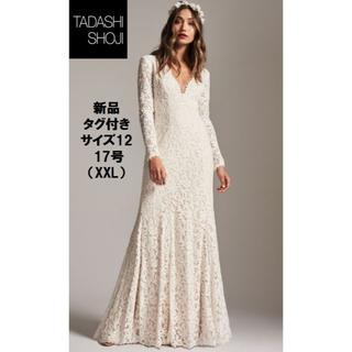タダシショウジ(TADASHI SHOJI)の【新品タグ付】Tadashi shojiドレス  2018ss 17号(ウェディングドレス)