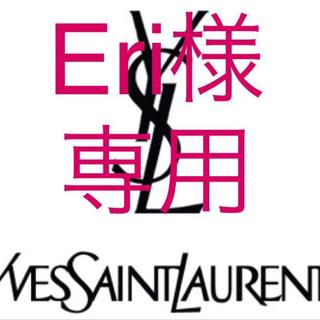サンローラン(Saint Laurent)のイヴサンローラン 化粧ポーチ(ボディバッグ/ウエストポーチ)