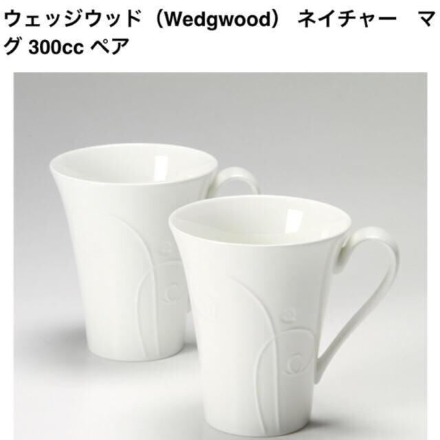 ウッド マグカップ ウェッジ