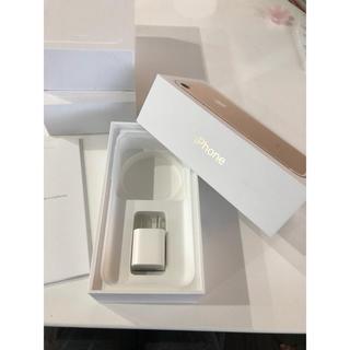アイフォーン(iPhone)のiPhone7の箱と充電器のプラグのみ(その他)