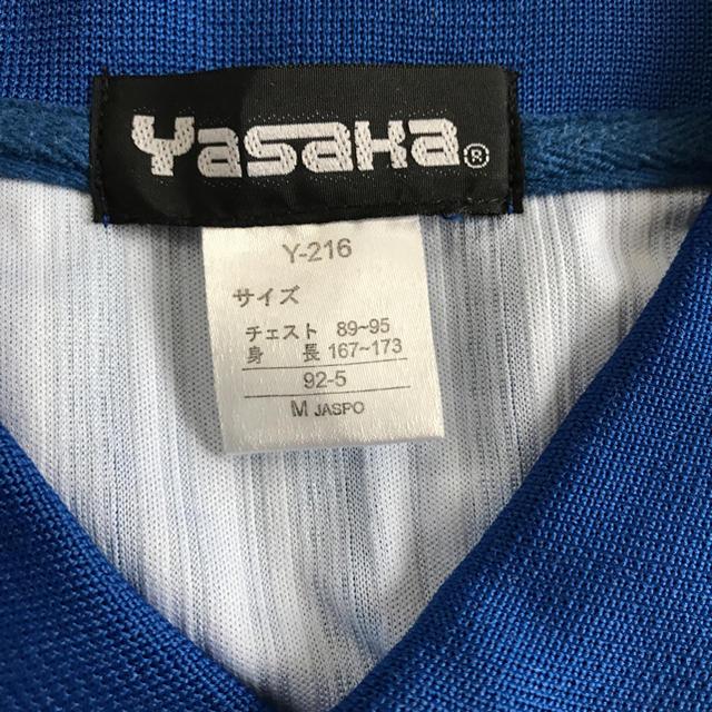 Yasaka(ヤサカ)の卓球ユニフォーム  Msize 美品 スポーツ/アウトドアのスポーツ/アウトドア その他(卓球)の商品写真