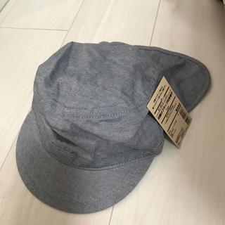 ムジルシリョウヒン(MUJI (無印良品))のサオリ様専用 無印良品 日よけフラップつき帽子 54cm(帽子)