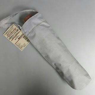 ムジルシリョウヒン(MUJI (無印良品))の新品 無印良品 木手元コンパクト日傘・ストライプ柄ベージュ(傘)
