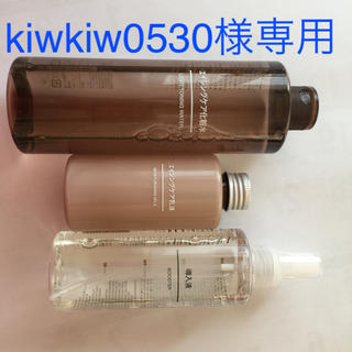 ムジルシリョウヒン(MUJI (無印良品))の無印導入液、化粧水、乳液(ブースター / 導入液)