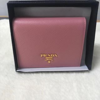 プラダ(PRADA)のPRADA SAFFIANOサフィアーノレザー 2つ折りミニ財布 新品(財布)