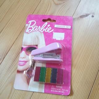バービー(Barbie)のバービー Barbie ミニホッチキス❤(その他)