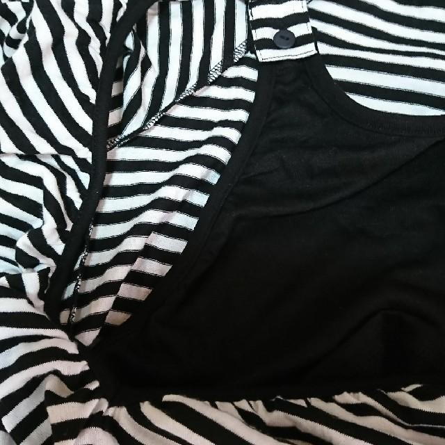 EDWIN(エドウィン)の授乳服  エドウィン キッズ/ベビー/マタニティのマタニティ(マタニティトップス)の商品写真