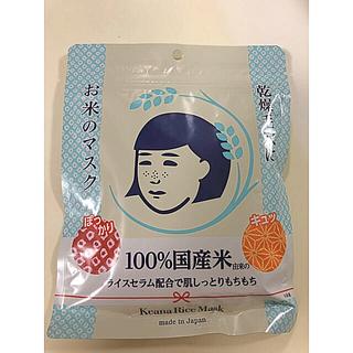 イシザワケンキュウジョ(石澤研究所)のお米のマスク(パック/フェイスマスク)