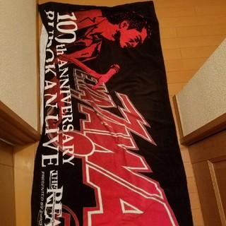 ヤザワコーポレーション(Yazawa)のYAZAWA 100周年 タオル(ミュージシャン)
