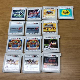 3DSカセット&DSカセット