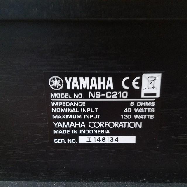 B Black Yamaha NS-C210BL Center Channel Speaker