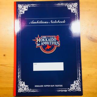 ホッカイドウニホンハムファイターズ(北海道日本ハムファイターズ)のノート(ノート/メモ帳/ふせん)