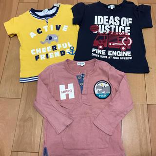 サンカンシオン(3can4on)のサンカンシオン Tシャツ 3枚セット 95(Tシャツ/カットソー)
