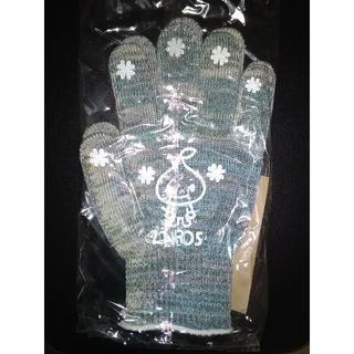 【非売品】エコ軍手MIXカラー(手袋)