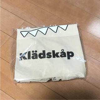 クレードスコープ(kladskap)のみー様専用(その他)