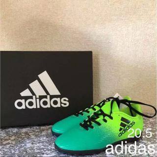 アディダス(adidas)の新品☆adidasスパイク(シューズ)