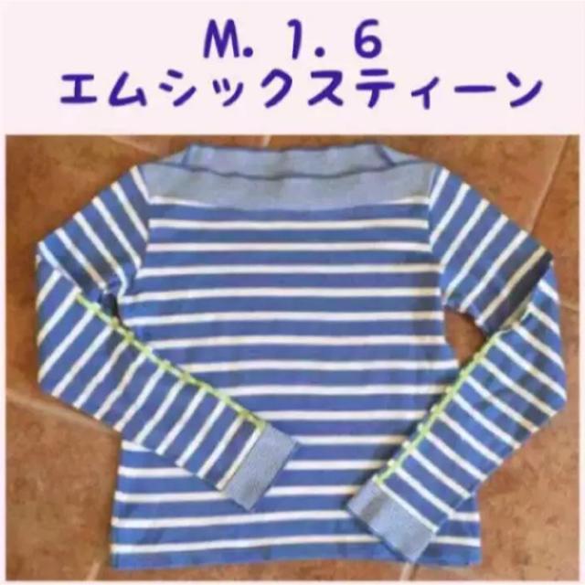 M16(エムシックスティーン)のlucky様 専用☆ レディースのトップス(ニット/セーター)の商品写真