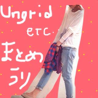 アングリッド(Ungrid)のungrid他.まとめ売り(セット/コーデ)